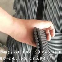 广州汕尾热电厂输送带防尘帘长1.2米五层挡尘帘